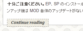 IE6 で見たときの Continue reading